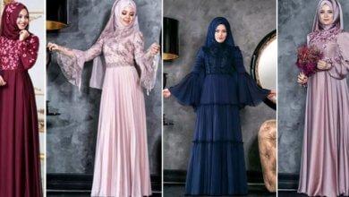 Photo of 2019 Tesettür Düğün Elbise Modelleri