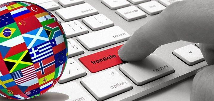 Online Çeviri Yaparak Para Kazanmak 3
