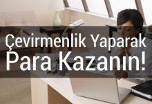Photo of Online Çeviri Yaparak Para Kazanmak